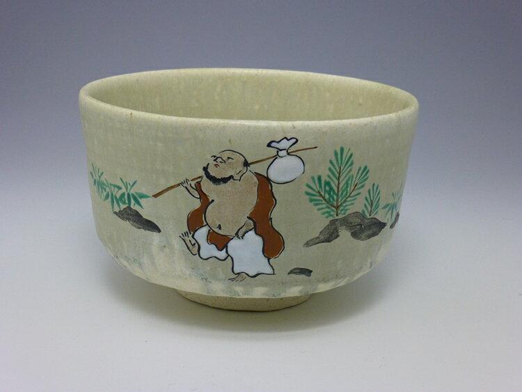 茶碗 彩流釉 歩々是道場 橋本 永豊作