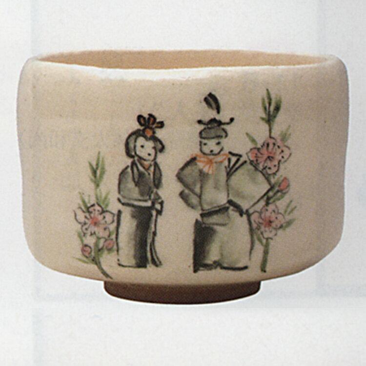 白楽 立雛絵 茶碗 佐々木松楽 茶碗(茶道具 通販 楽天)