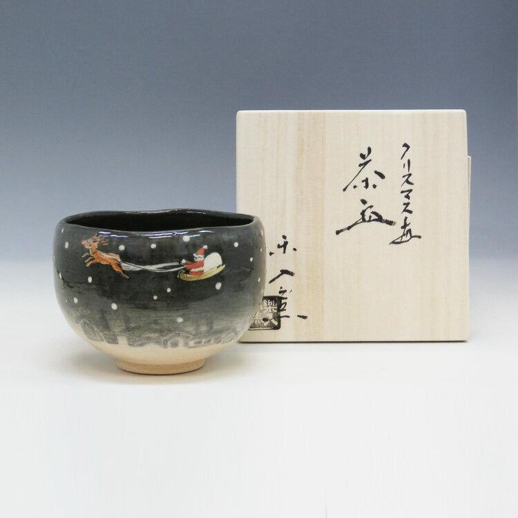 クリスマス 茶碗 楽入窯 茶碗(茶道具 通販 楽天)