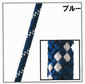 スタティックロープKM3【10.5mm】ブルー【入数:50m】(引張強度33kN)NFPA基準認定品