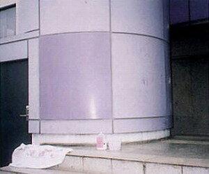 ミヤキFコート【1kg×8本】《ミヤキ(MIYAKI)正規代理店》