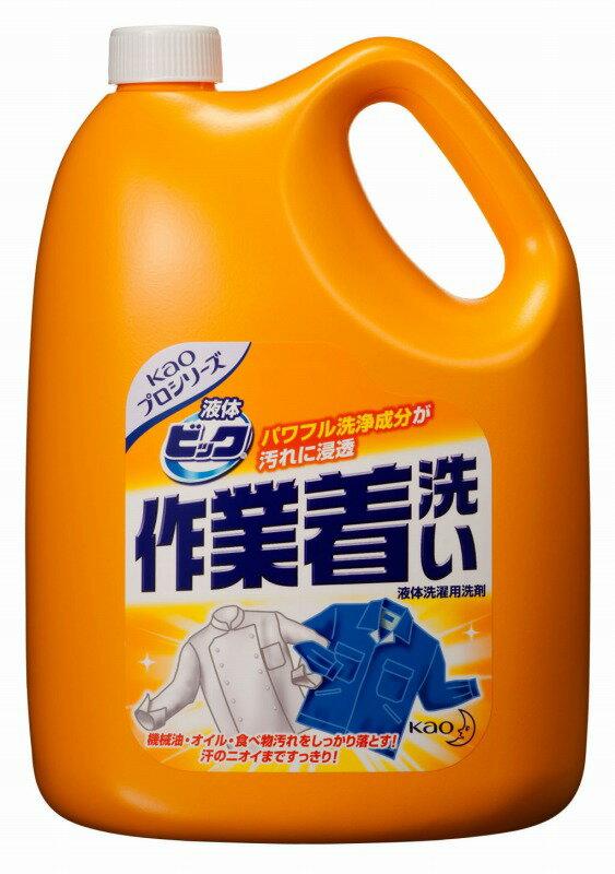 業務用洗剤 花王 液体ビック 作業着洗い 【4.5kg×4本入】《花王(kao)正規取扱店》