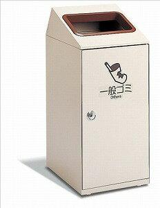 屋内用屑入 ニートSLF 47.5ℓ【規格:一般ゴミ用】《テラモト正規代理店》(JANコード599960)【受注生産】