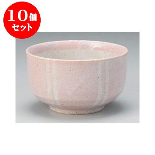 10個セット 抹茶碗 桜志野十草抹茶碗 [12.5 x 7.3cm]  土物  【和食器 酒器 料亭 旅館 業務用】