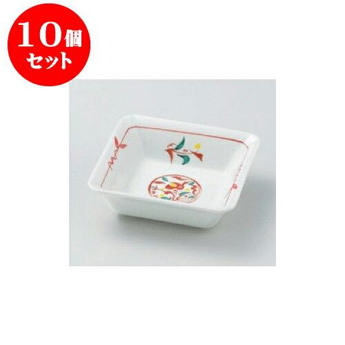 10個セット 松花堂 錦丸紋角浅小鉢 [11.2 x 3.5cm] 【料亭 旅館 和食器 飲食店 業務用】