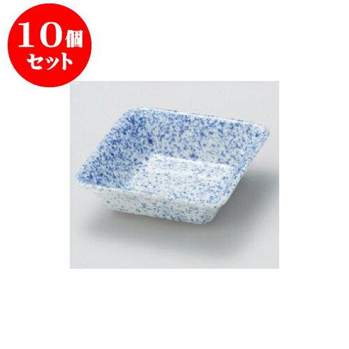 10個セット 松花堂 吹墨角浅小鉢 [11.2 x 3.5cm] 【料亭 旅館 和食器 飲食店 業務用】