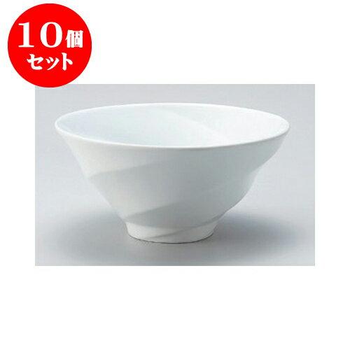 10個セット 中華単品 白ブリーズボールL [21.7 x 10.7cm] 【中華料理 ラーメン チャーハン 飲食店 業務用】
