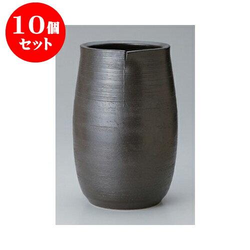 10個セット 信楽焼置物  信楽焼黒釉傘立 [27 x 41cm] 【料亭 旅館 和食器 飲食店 業務用】