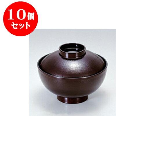 10個セット 小吸碗 [TA]4寸布目吸椀 溜 [12 x 9.2cm] 【料亭 旅館 和食器 飲食店 業務用】