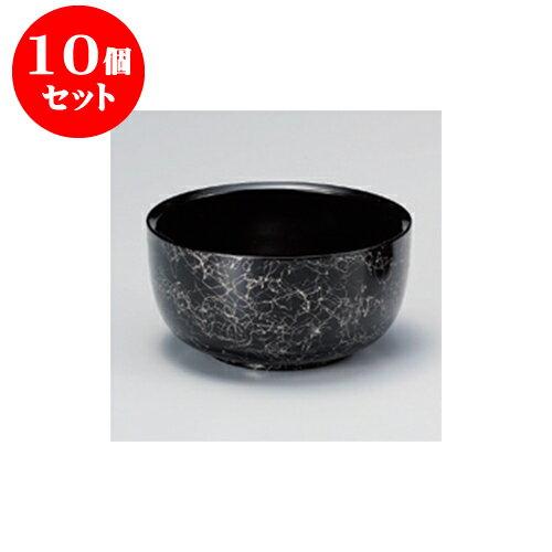 10個セット 汁椀 [A]加賀丼 黒乱糸 [14.8 x 7.7cm] 【料亭 旅館 和食器 飲食店 業務用】
