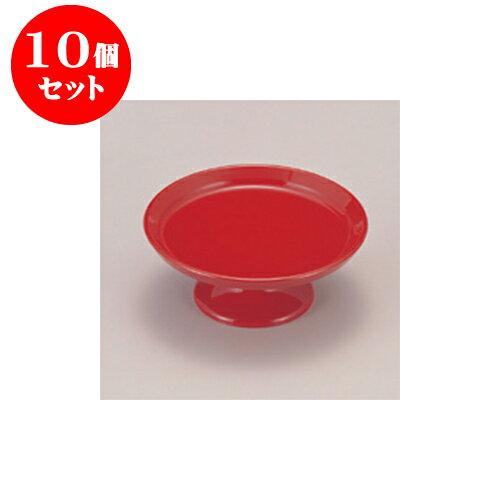 10個セット 盛器 [A]平安盛器 朱 [13.9 x 5.5cm] 【料亭 旅館 和食器 飲食店 業務用】