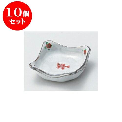 10個セット 松花堂 魚紋角鉢 [11 x 11 x 3.7cm] 【料亭 旅館 和食器 飲食店 業務用】