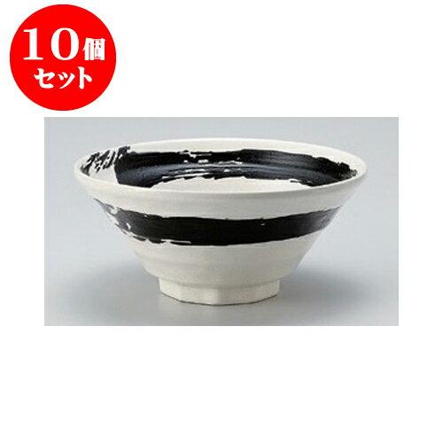 10個セット 中華単品 白海流鳴門6.5反丼 [20 x 8.9cm] 【中華料理 ラーメン チャーハン 飲食店 業務用】
