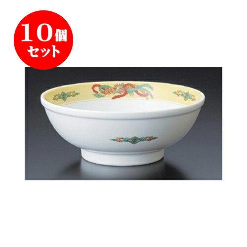 10個セット 中華単品 黄鳳凰7.0玉丼 [22.1 x 8.2cm] 【中華料理 ラーメン チャーハン 飲食店 業務用】