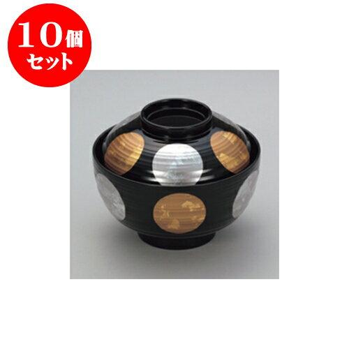 10個セット 吸物椀 黒 箔日月 乱筋椀 [11.8 x 9.4cm]  耐熱 木合・耐熱 【料亭 旅館 和食器 飲食店 業務用】