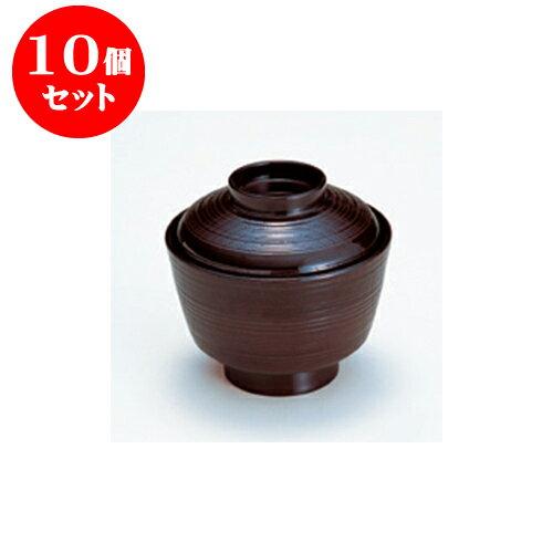 10個セット 小吸碗 [TA]天竜寺吸物椀溜 [9.4 x 8.7cm] 【料亭 旅館 和食器 飲食店 業務用】