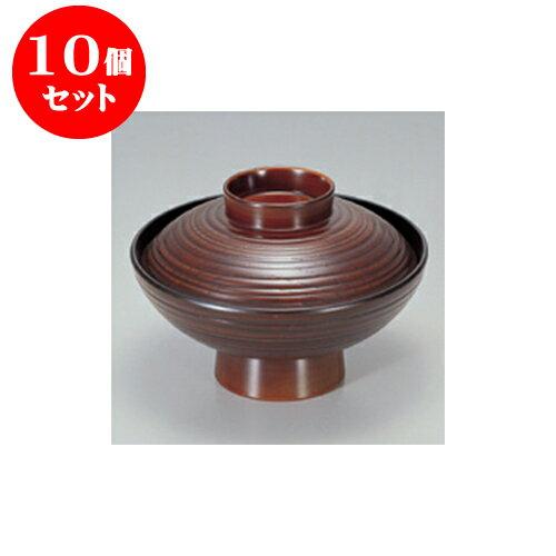 10個セット 小吸碗 [A]4.5寸小槌ケヤキ吸椀栃 [12.8 x 9cm] 【料亭 旅館 和食器 飲食店 業務用】