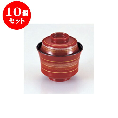 10個セット 小吸碗 [TM]3.1寸京型吸椀朱金銀かすり [9.5 x 9.5cm] 【料亭 旅館 和食器 飲食店 業務用】