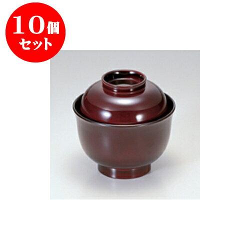 10個セット 小吸碗・煮物椀 [TA]3.3寸美里吸椀溜 [10 x 9.7cm] 【料亭 旅館 和食器 飲食店 業務用】