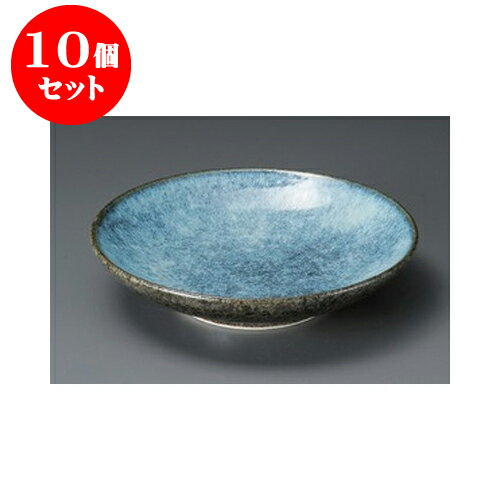 10個セット めん皿 青雲石7.5めん皿 [23 x 5cm] 【料亭 旅館 和食器 飲食店 業務用】