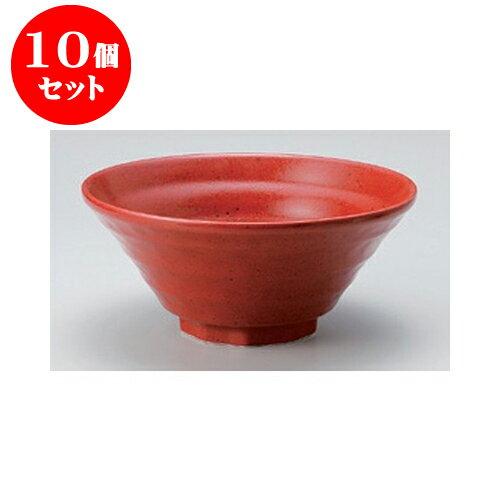 10個セット 中華単品 赤柚子鳴門7.0反丼 [21.5 x 9.5cm] 【中華料理 ラーメン チャーハン 飲食店 業務用】