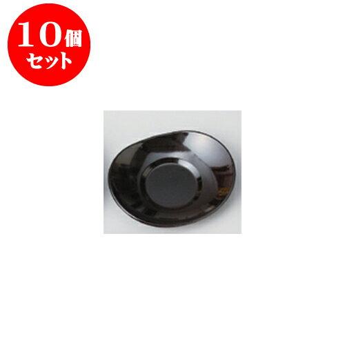 10個セット 小物 溜 小判茶托 [12.1 x 10.2 x 2.3cm]耐熱木合・耐熱 【料亭 旅館 和食器 飲食店 業務用】