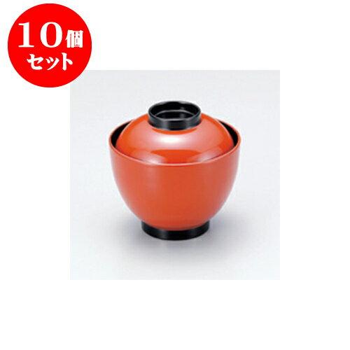 10個セット 小吸碗 [TA]2.8寸玉子椀朱つば黒 [8.3 x 8.1cm] 【料亭 旅館 和食器 飲食店 業務用】