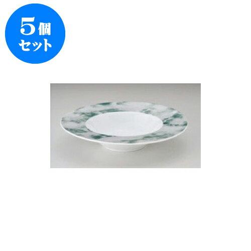 5個セット デリカウェア グリーン オニックス24cm ディープスープボール [24.1 x 4.5cm] 【洋食器 レストラン ホテル 飲食店 業務用】
