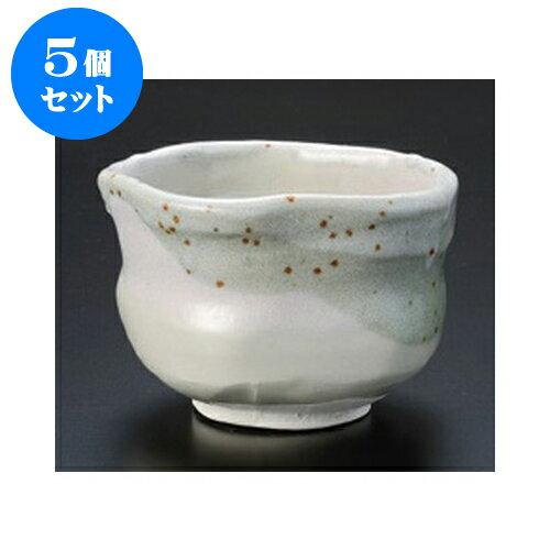 5個セット 抹茶碗 三彩志野変型抹茶碗 [12.5 x 8.3cm] 【和食 料亭 旅館 飲食店 業務用】