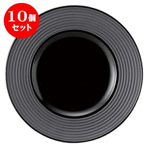 10個セット ミンク 17cmパン [D17 X H1.5cm]   【洋食器 モダン レストラン ウェディング バー カフェ 飲食店 業務用】