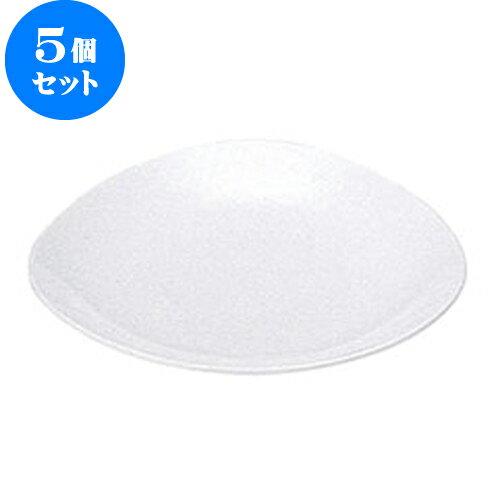 5個セット トリノ 白 27cm三角皿 [D26.9 X H3.9cm]   【洋食器 モダン レストラン ウェディング バー カフェ 飲食店 業務用】