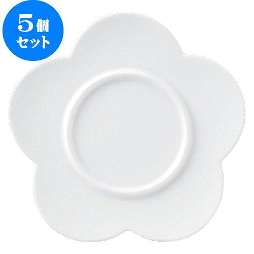 5個セット デイジー 21cmプレート [D21 X H1.8 ID10.9 X IH0.5cm]   【洋食器 モダン レストラン ウェディング バー カフェ 飲食店 業務用】
