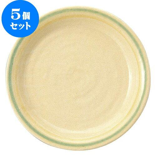 5個セット もゆら 10インチディナー [D25.5 X H3.4cm]   【洋食器 モダン レストラン ウェディング バー カフェ 飲食店 業務用】
