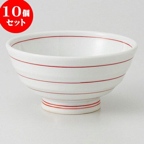 10個セット  ☆ 茶碗 ☆ 赤線段付 茶碗 [ 12.2 x 6.2cm 184g ] � 料亭 旅館 和食器 飲食店 業務用 】