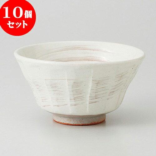 10個セット  ☆ 茶碗 ☆ 粉引刷毛 ソギ型茶碗 [ 12.4 x 6.7cm 242g ] � 料亭 旅館 和食器 飲食店 業務用 】