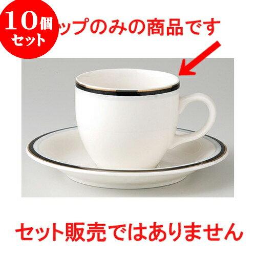 10個セット ☆ コーヒーC/S ☆ マリーンブラック コーヒーカップ [ 7.4 x 6.4cm 139g ] 【 ホテル レストラン カフェ 洋食器 飲食店 業務用 来客用 】