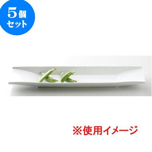 5個セット☆ B&W ☆ ホワイト 舟型長皿 [ 46.9 x 10.7 x 3.7cm 690g ] 【 レストラン ホテル 洋食器 飲食店 業務用 シンプル 】