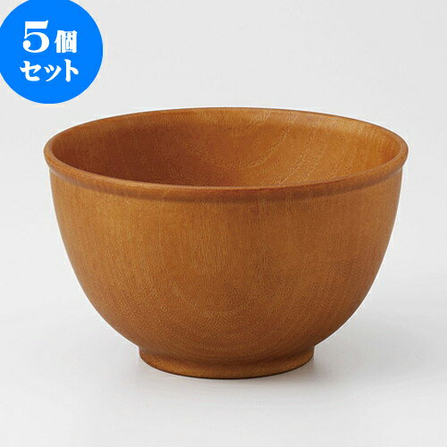 5個セット ☆ 木製プレート ☆ 丸形深碗 ��茶 [ 12.5 x 7.5cm ] � 料亭 旅館 和食器 飲食店 業務用 】