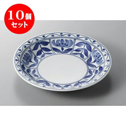 10個セット サービスプレート ディアンドナイト(強化�器)9�スープ [24 x 4cm] 強化 料亭 旅館 和食器 飲食店 業務用