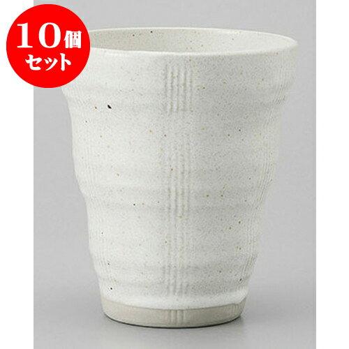 10個セット フリーカップ 白陶六兵削ぎトクサカップ [9.3 x 11.3cm 390cc]  料亭 旅館 和食器 飲食店 業務用