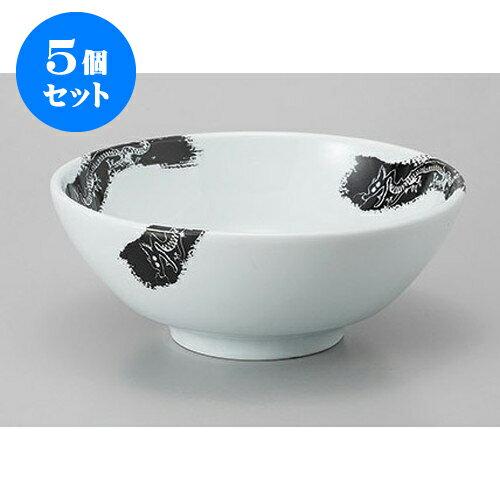 5個セット 中華丼 黒三龍6.8リム腰丼 [20.7 x 8.1cm 1300cc] 【 料亭 旅館 和食器 飲食店 業務用】