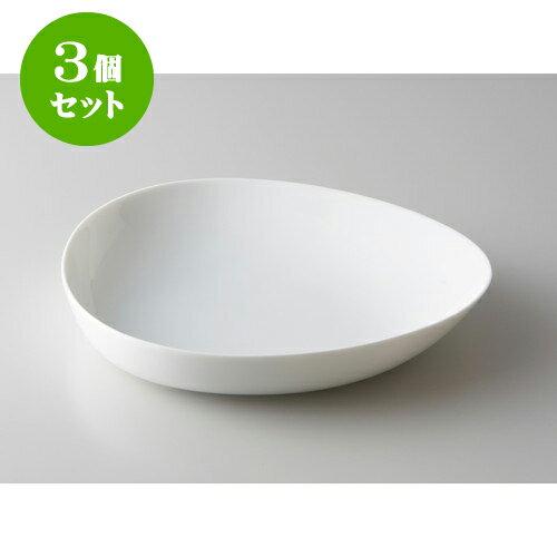 3個セット シェル クラム 26 白 [255 X 234 X 40mm] [約550g] 【業務用 カフェ ホテル シンプル 洋食器】