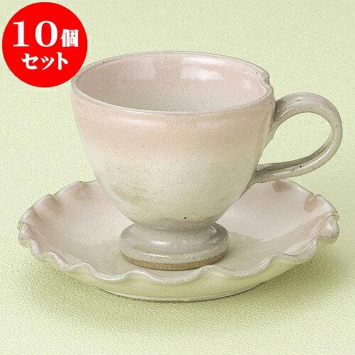 10個セット コーヒー 桃吹(手造)高台コーヒー碗皿 [ 8.5 x 7.9cm 210cc ・ 14.3 x 2.6cm ] 料亭 旅館 和食器 飲食店 業務用