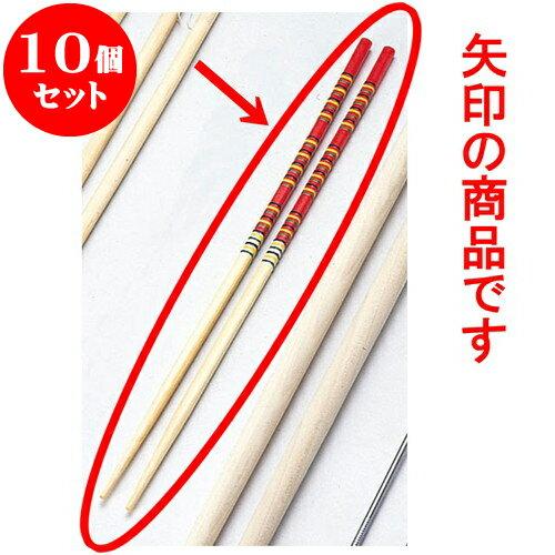 10個セット 厨房用品 粉箸(天ぷらトギ棒) [ 36.5cm ] 料亭 旅館 和食器 飲食店 業務用