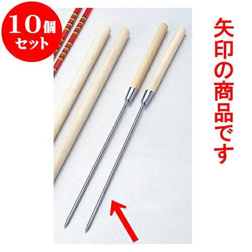 10個セット 厨房用品 木柄揚箸 [ 42cm ] 料亭 旅館 和食器 飲食店 業務用