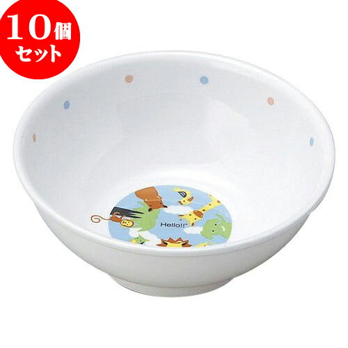 10個セット 和陶オープン Hello! �供用茶碗 [ 11.5 x 4.7cm ・ 250cc ] 料亭 旅館 和食器 飲食店 業務用