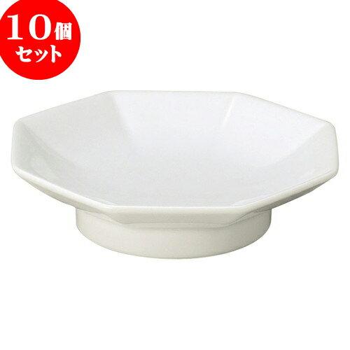10個セット 中華オープン ウルトラホワイト中華(強化) 八角皿 [ 17.8 x 4.5cm ] 料亭 旅館 和食器 飲食店 業務用