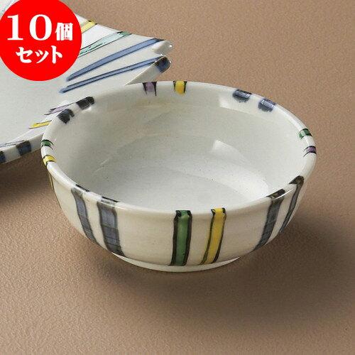 10個セット 天皿 三色十草丸呑水 [ 9.5 x 3.5cm ] 料亭 旅館 和食器 飲食店 業務用