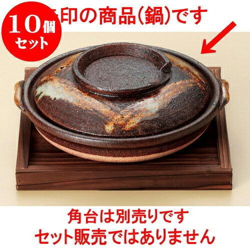 10個セット 陶板 鉄赤柳川鍋(信楽焼) [ 20 x 18 x 7.5cm ] 料亭 旅館 和食器 飲食店 業務用