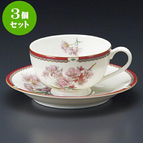 3個セット コーヒー NBサクラ紅茶碗皿 [ 9.2 x 5.5cm 200cc ・ 14.2 x 2.2cm ] 料亭 旅館 和食器 飲食店 業務用